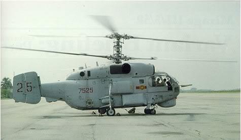 Soi dàn trực thăng mà Không quân Việt Nam đang sở hữu 13