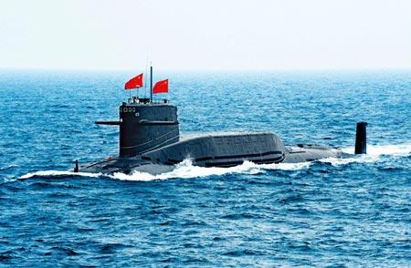 Tàu ngầm hạt nhân Trung Quốc bắt nguồn từ đồ chơi của Mỹ 5