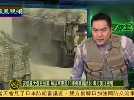 Tại sao Trung Quốc phát sóng chương trình quân sự với tần suất dày đặc? 5