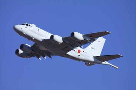 Mỹ, Nhật cho Trung Quốc cái cớ thiết lập ADIZ thứ 2 trên Biển Đông 5