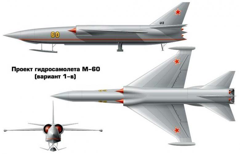 Giải mật dự án máy bay ném bom dùng động cơ hạt nhân của Liên Xô 6