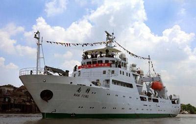 Trung Quốc tuyên bố hoàn thành khảo sát trữ lượng hải sản Biển Đông 5