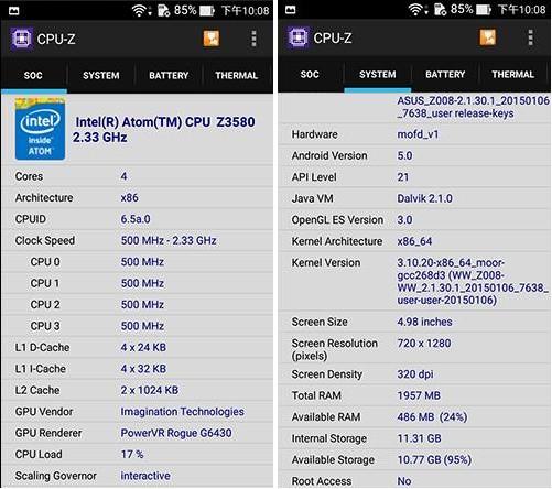 Zenfone 2 vượt mặt các đối thủ trở thành smartphone mạnh nhất 6