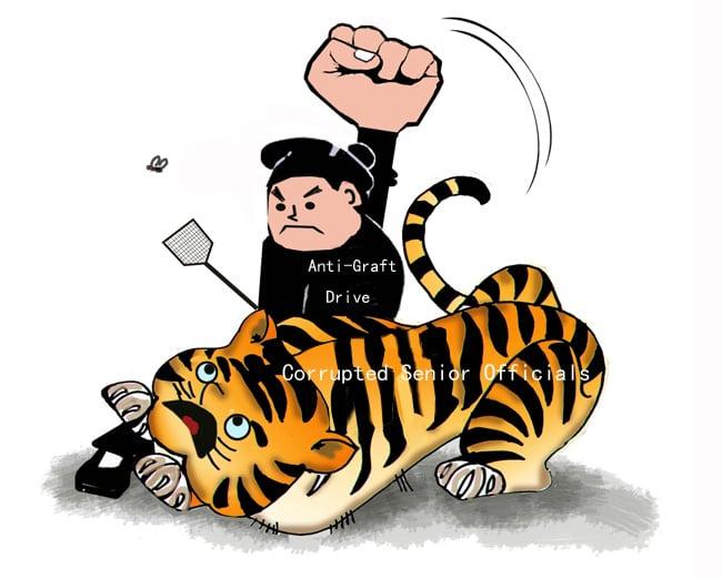 """Tiết lộ hồ sơ của 63 """"hổ lớn"""" trong chiến dịch chống tham nhũng Trung Quốc 5"""