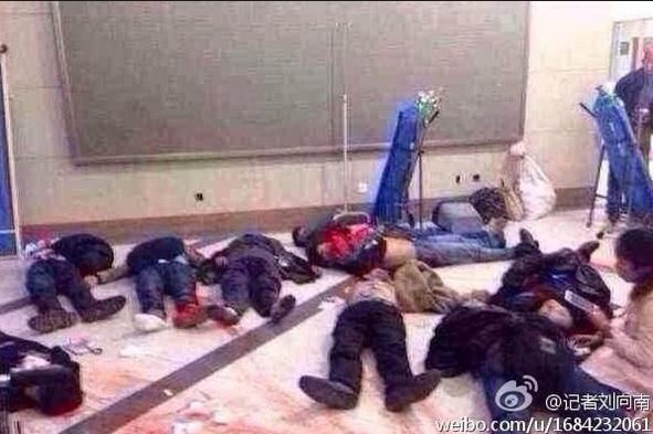 Lại đâm dao tại nhà ga Trung Quốc, ít nhất 9 người bị thương 5