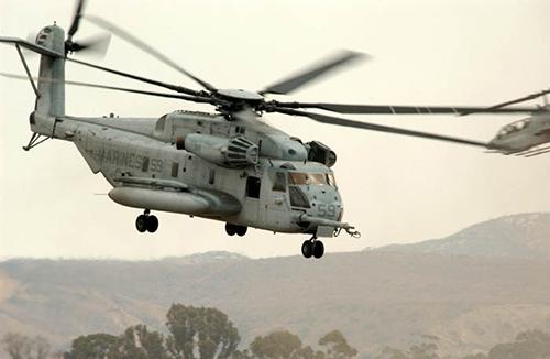 Rơi trực thăng quân sự Mỹ, 11 binh sĩ thiệt mạng 4