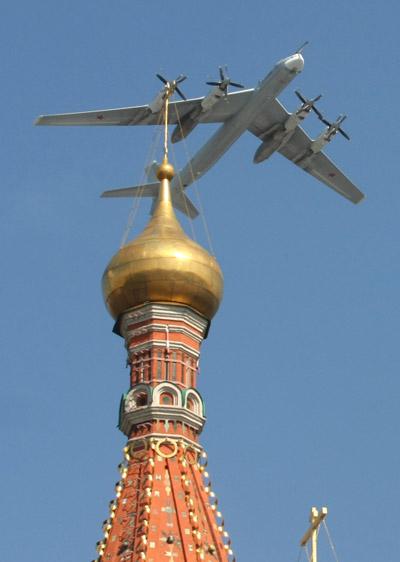 Khám phá Tu-95 Bear: Oanh tạc cơ chiến lược Mỹ nói được tiếp dầu tại VN 12