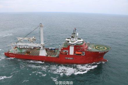 Trung Quốc ngang ngược cắm cờ dưới đáy Biển Đông 4
