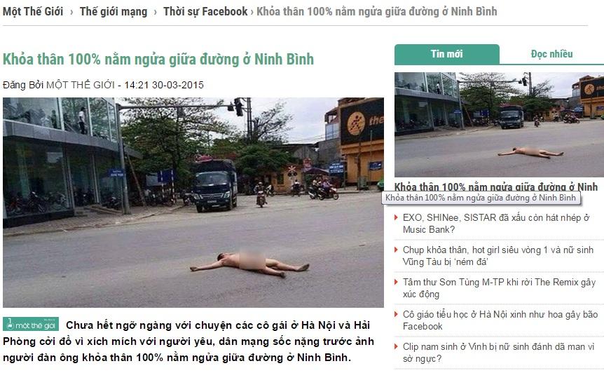 Người đàn ông nude giữa đường bị cộng đồng mạng lên án 4