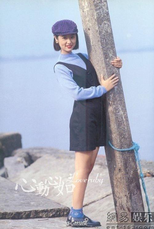 Lâm Tâm Như gây sốt với loạt ảnh năm 17 tuổi 4