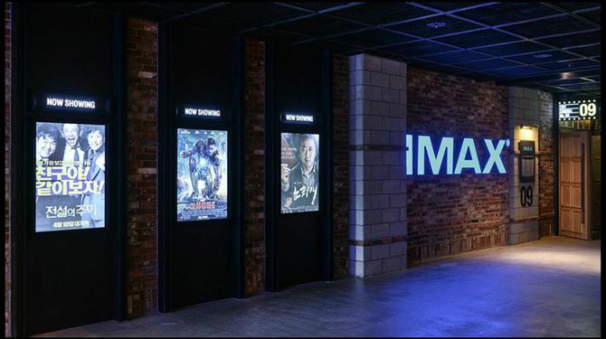 Fast & Furious 7 - bom tấn đầu tiên được chiếu bằng định dạng IMAX 3D 3