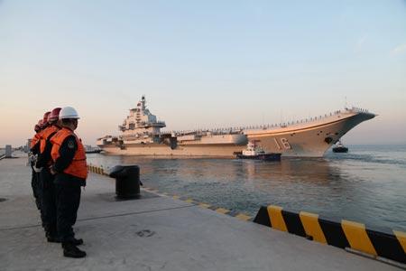 Trung Quốc thừa nhận tham vọng đưa tàu sân bay ra xa khơi 1