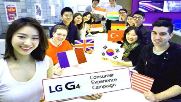 LG G4 lỡ hẹn với Việt Nam trong chiến dịch dùng thử 1