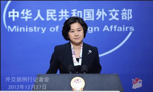 Trung Quốc bao biện kế hoạch xây đảo trên Biển Đông 1