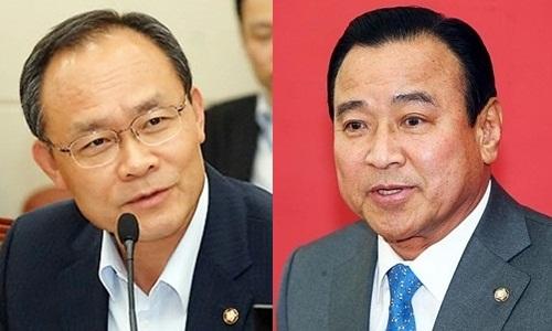Thủ tướng Hàn Quốc nằm trong