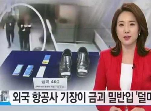 Mang 6kg vàng trót lọt qua Hàn Quốc, thu lợi hàng trăm triệu đồng 1