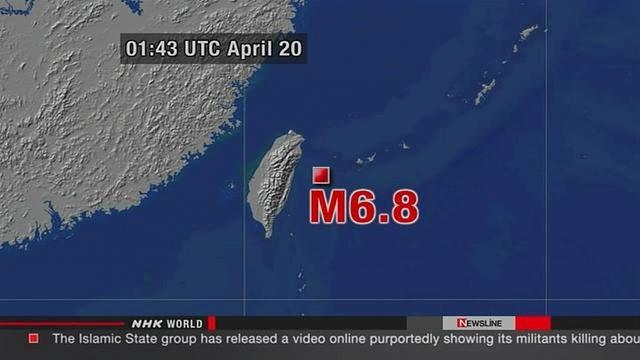 Xảy ra động đất mạnh, Nhật Bản phát cảnh báo sóng thần 1
