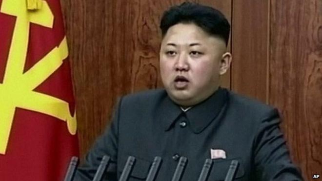 Tiểu sử lãnh đạo Triều Tiên Kim Jong-un 1
