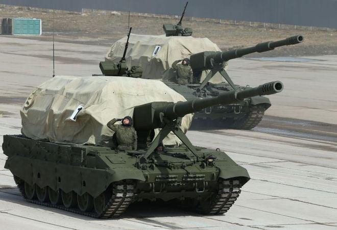 Cận cảnh vũ khí tối tân nhất của Nga trong cuộc diễu hành quân sự ở Moscow 6