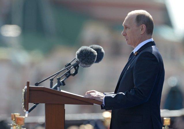 Toàn văn bài phát biểu của TT Putin trong Ngày Chiến thắng 2015 1