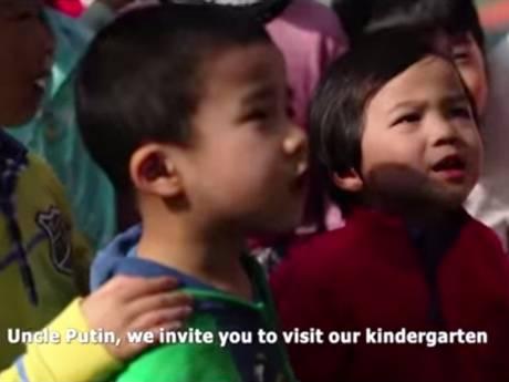 Tổng thống Putin được khen đẹp trai trên truyền hình Trung Quốc 2