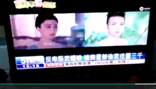 Kenny Sang tiếp tục xuất hiện trên truyền hình Trung Quốc 1