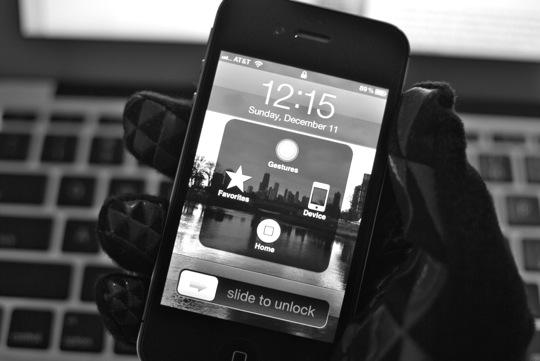 Hình ảnh Mỹ: Chỉ có tật nguyền mới sử dụng phím Home ảo trên iPhone số 3