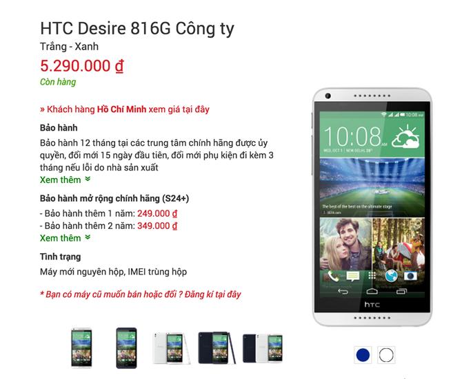 Nhiều smartphone HTC đua nhau giảm giá sốc 4