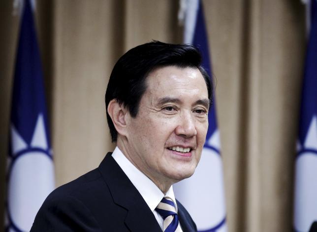 Đài Loan đề xuất sáng kiến hòa bình trên Biển Đông 1