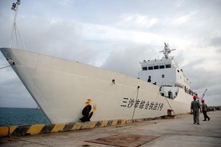 Tàu Trung Quốc hoàn thành đợt tuần tra trái phép đầu tiên tại Biển Đông 1