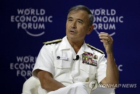 Trung Quốc, Triều Tiên khiến tân Tư lệnh Mỹ mất ngủ 1