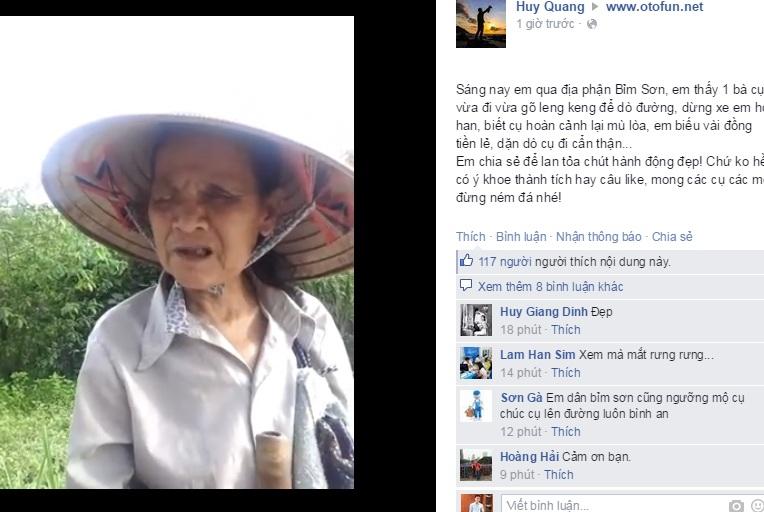 Video: Bà cụ mù 2 mắt