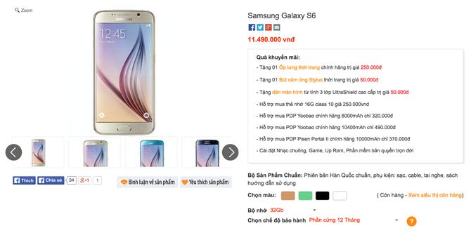 Mua Galaxy S6 xách tay Hàn Quốc rẻ hơn hàng công ty đến 6 triệu đồng 2