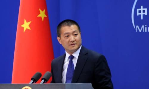 Trung Quốc tuyên bố sắp cải tạo xong các bãi đá ở Biển Đông 2
