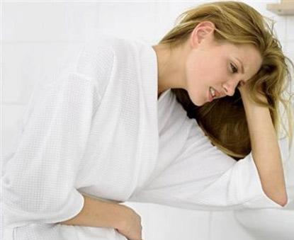 Bà bầu bị đau bụng có nguy hiểm không? 1