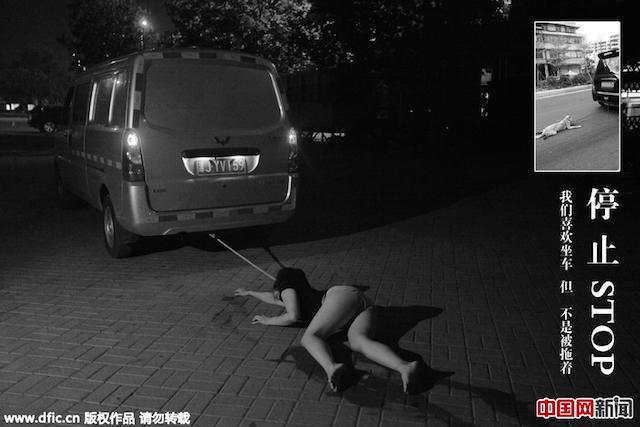 Chùm ảnh vũ công hóa thân thành chó bị bạo hành đầy ý nghĩa 5