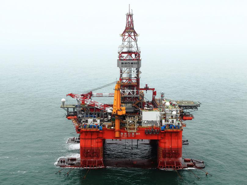 Giàn khoan Hải Dương 981 của Trung Quốc đang ở vị trí nào? 1
