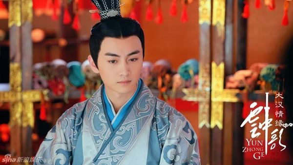 """Chuyện cao thủ """"hối lộ tình dục"""" trong hậu cung Trung Quốc 1"""