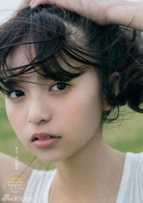 Hình ảnh 5 thiếu nữ Nhật Bản sở hữu vẻ đẹp tựa thiên thần số 9