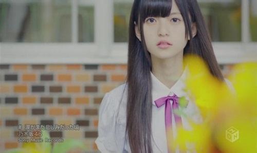 Hình ảnh 5 thiếu nữ Nhật Bản sở hữu vẻ đẹp tựa thiên thần số 13