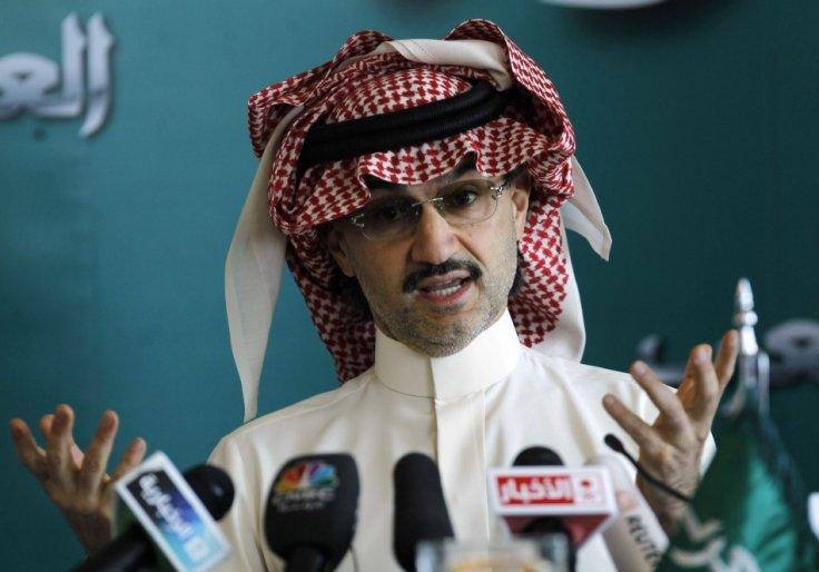 Hoàng tử tỷ phú của Ả Rập Saudi hiến toàn bộ tài sản cho từ thiện 1