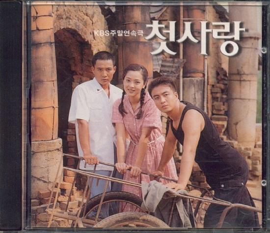 Những bộ phim Hàn Quốc đi cùng năm tháng 2