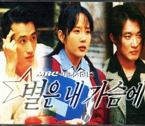Top 5 bộ phim Hàn Quốc đi cùng năm tháng 6
