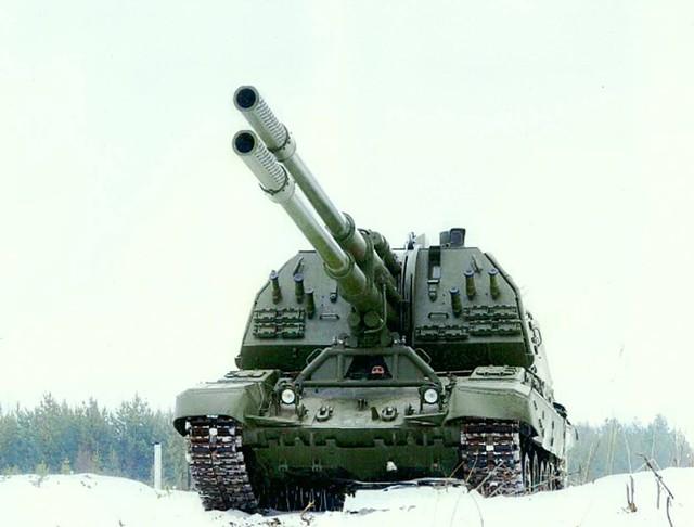 Những pháo tự hành uy lực nhất hiện nay 5
