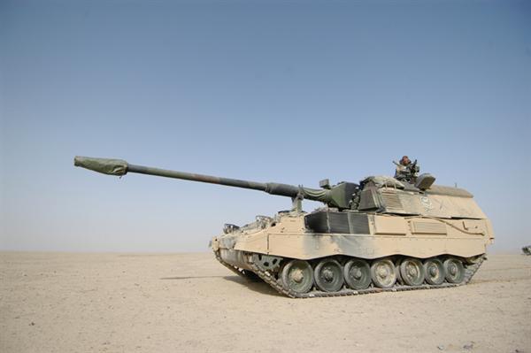 Những pháo tự hành uy lực nhất hiện nay 4