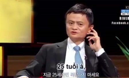 """Tỉ phú Jack Ma: """"Ở tuổi 25, hãy cứ sai lầm. Ngã lại dậy"""" 1"""