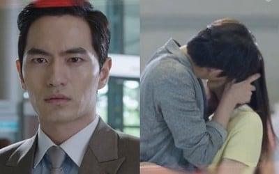 Ha Ji Won từng bị hôn phu bỏ rơi trong ngày cưới 1