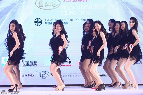 Tân hoa hậu Hoàn vũ Trung Quốc 2015 thất vọng về nhan sắc 1
