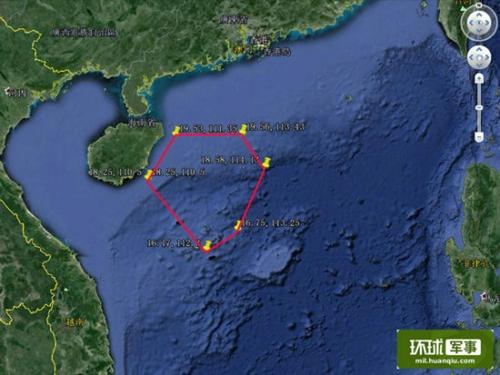 Trung Quốc sắp tập trận quy mô lớn trên Biển Đông  1