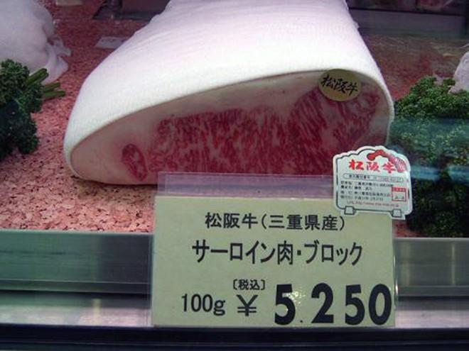 Hình ảnh Top 5 loại thịt bò Nhật có mức giá xấp xỉ 10 triệu/kg số 6